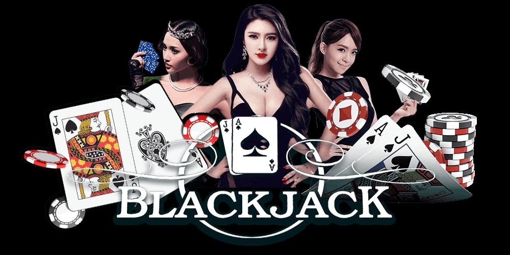 แบล็คแจ็คออนไลน์ (blackjak) 1