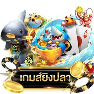 fishhunterSlot365x