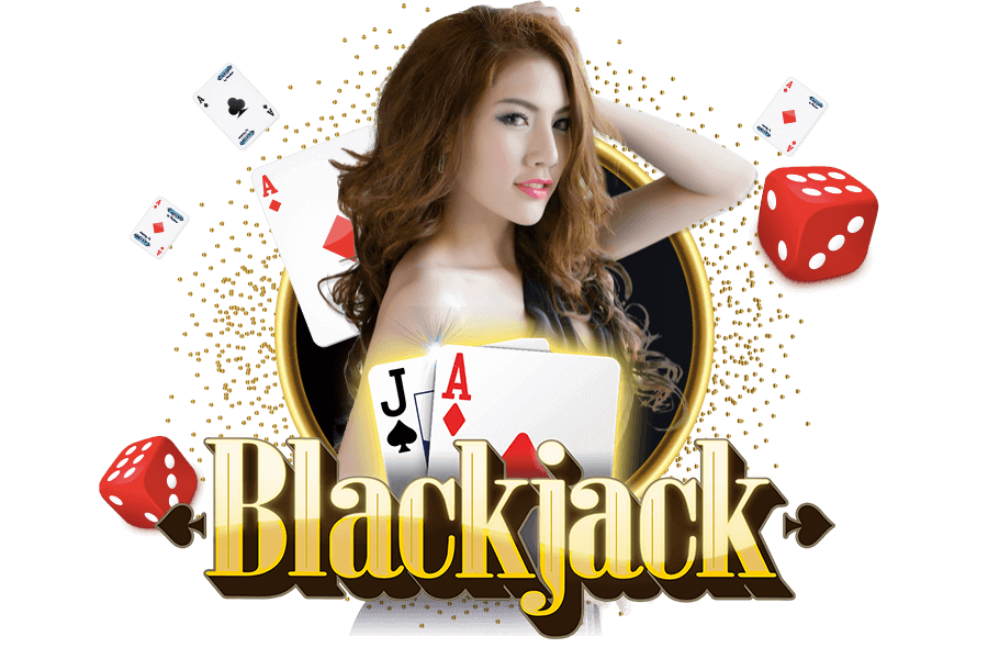 แบล็คแจ็คออนไลน์ (blackjak) 2